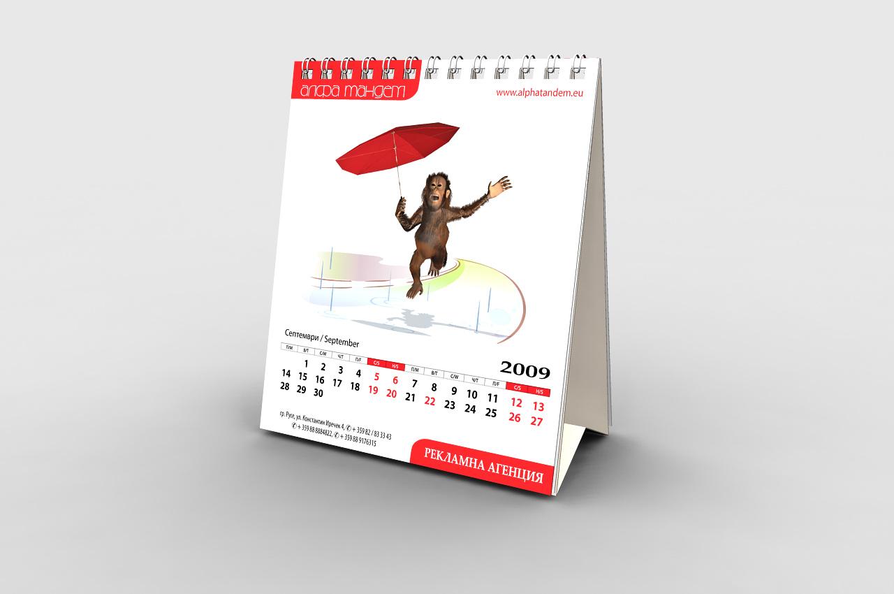 Great Calendar Design : Дизайн на настолен календар пирамидка за г Алфа